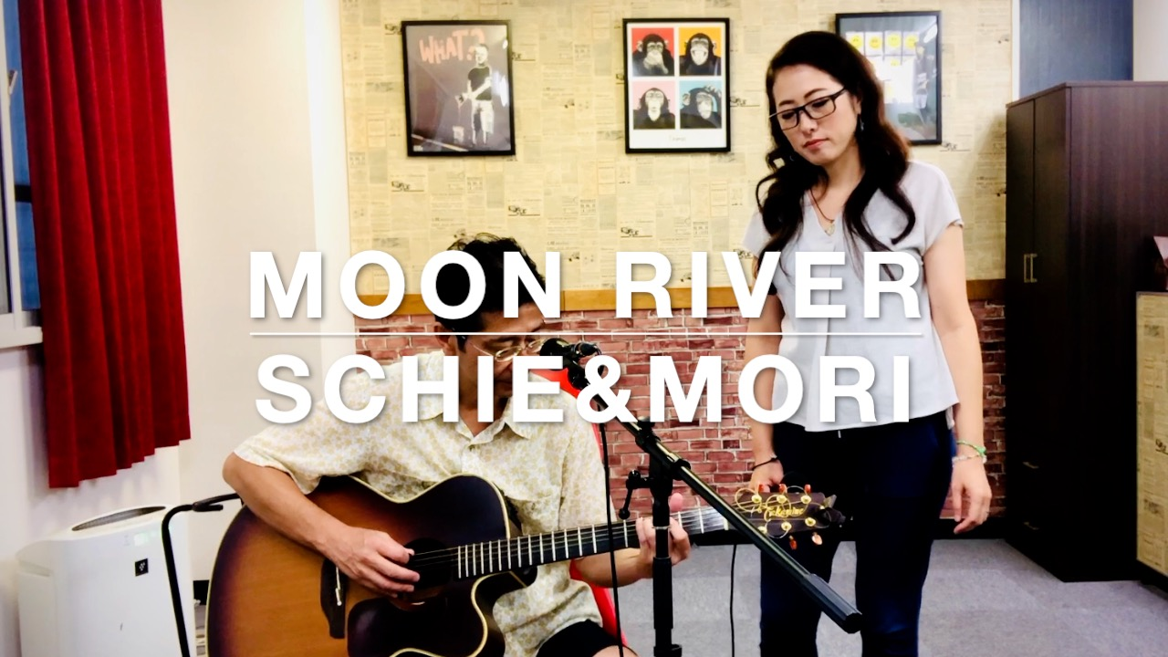 [Youtube] Moon River / Sachie & Mori (Voice BLVD)